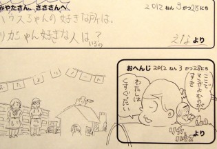 201204-11-37-f0192237_22445434