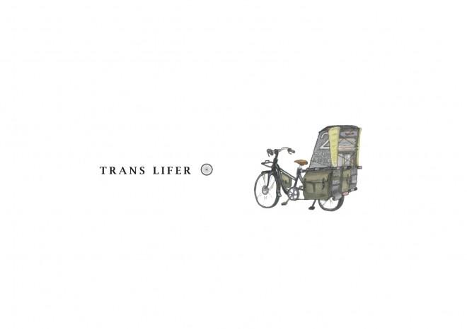 トランスライファー1