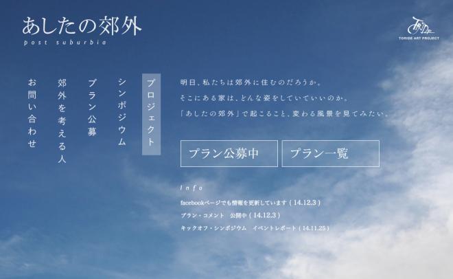 スクリーンショット 2015-01-29 19.14.05