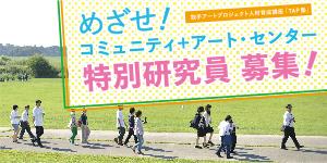 juku_banner_300x150