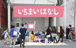 ichimai hyoushi